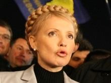 Тимошенко хочет, чтобы с газовым долгом разобралась ГПУ