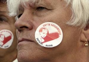 Квасьневский: ЕСПЧ  может принять решение по Тимошенко уже в марте