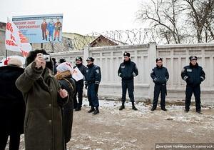 ГПУ назвала причину задержки обследования Тимошенко международными медиками