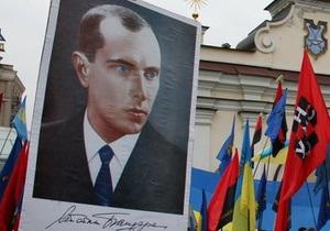 В Киеве проходит факельное шествие по случаю дня рождения Бандеры