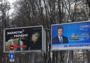Янукович призвал Тимошенко не превращаться в  палача оранжевой революции