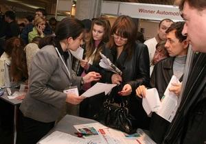 Завтра в Киеве пройдет крупнейшая в Украине выставка компаний-работодателей