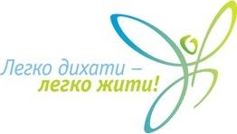Компания  ИНТЕРПАЙП  присоединилась к проекту бесплатной диагностики астмы и ХОЗЛ