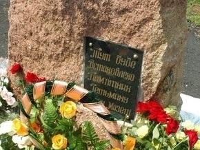 В Киеве установят памятный камень в честь Мазепы