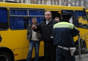 В Днепропетровске мужчины устроили драку из-за места в маршрутке