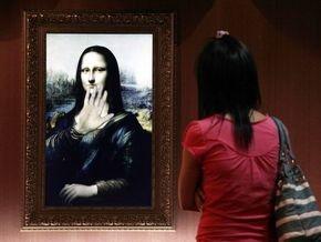 Мона Лиза заговорила