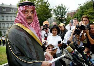 Аль-Каида угрожает похитить саудовских принцев и министров