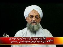 Второй человек Аль-Каиды призвал пакистанцев к джихаду