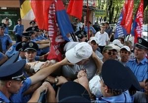 В Одессе противники НАТО подрались с милицией