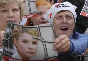 Власенко назвал защитников Тимошенко по делу Щербаня и сообщил об ухудшении ее здоровья