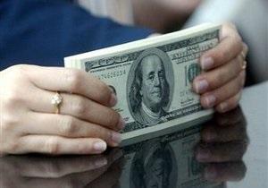 Курсы наличной валюты на 30 августа