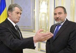 ЗН: Украина и Израиль близки к созданию зоны свободной торговли