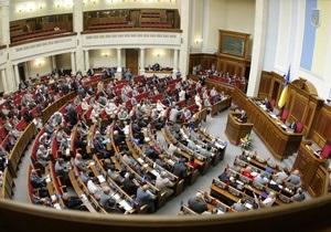 Рада назначила новым министром ЖКХ земляка Януковича