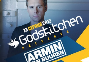 На следующей неделе Armin van Buuren посетит Одессу и Львов со своим концертом
