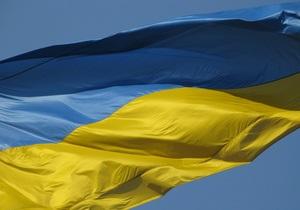 ВВП Украины - Украинская экономика сократилась четвертый квартал подряд