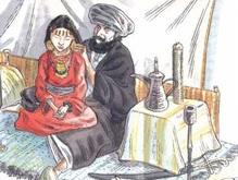 Американское издательство отозвало книгу о жене Мухаммеда, опасаясь насилия