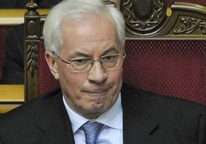 БЮТ начал собирать подписи за отставку Азарова