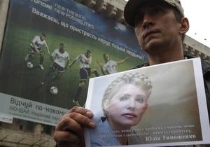 Тимошенко не знает, поедет ли в суд 25 июня - Пенитенциарная служба