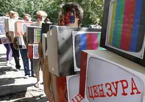 В Украине вступил в силу скандальный закон о защите персональных данных