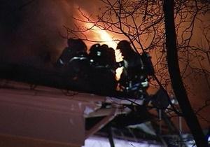 Новости России: Опознаны девять погибших при пожаре в подмосковной психлечебнице