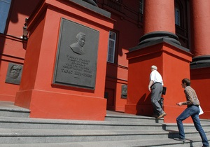 Киевский университет имени Шевченко лидирует по количеству заявлений на поступление