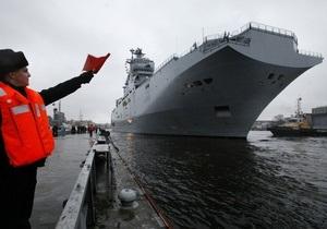 Россия приняла политическое решение о закупке вертолетоносцев во Франции