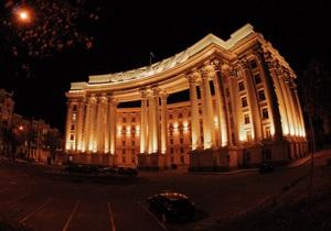 МИД заверил, что устроивший дебош в миланской гостинице украинец не является дипломатом