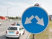 В Киеве в ДТП попали четыре автомобиля