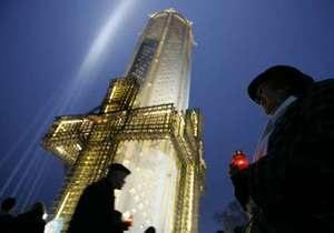 В столице России почтили память жертв Голодомора в Украине
