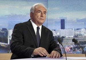 Стросс-Кан не будет баллотироваться на пост президента Франции