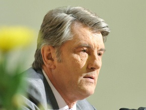 Ющенко уволил ректора академии СБУ