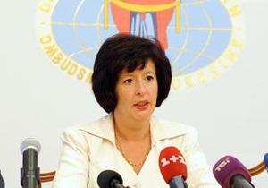 Лутковская: Решения Евросуда о произволе милиции -  ужасны