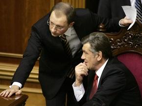 БЮТ надеется, что Яценюк договорится с Ющенко по поводу денег на выборы