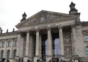 Бундесбанк блокирует работу европейского банковского союза