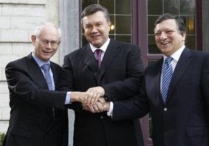 Евросоюз предоставил Украине План действий по отмене визового режима