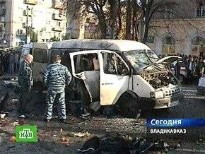 Теракт во Владикавказе: следствие озвучило версии