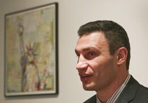 Досрочные выборы мэра Киева: Кличко предложил Тигипко объединиться