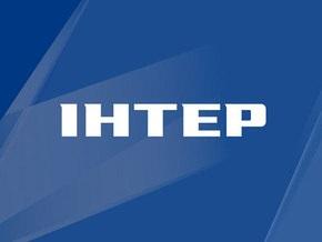 БЮТ обвиняет Интер в информационной диверсии. ПР просит защитить СМИ от Тимошенко