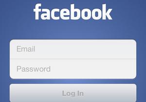 Facebook ограничил доступ к Facebook для своих сотрудников
