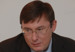 Выборы-2010: Луценко призвал милиционеров игнорировать предписание Генпрокуратуры