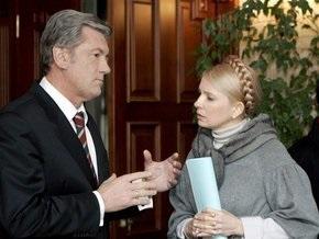 Ющенко попросил Тимошенко позаботиться о мостах через Днепр