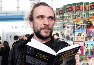 В Киеве выходит книга Олесь Ульяненко: без цензуры