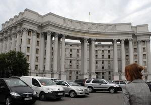 Ливия - поставки оружия - МИД - Суд Ливии перенес рассмотрение апелляции по делу 19 украинцев