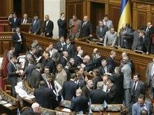 СМИ: Прерванный отпуск нардепов обойдется стране в 1,2 миллиона