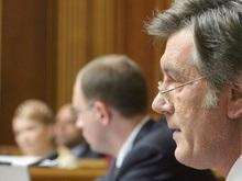 БЮТ сомневается, что Рада послушается Ющенко