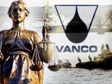 Vanco опровергает информацию об обращении в Стокгольмский суд