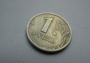 ЦБ России отозвал лицензию у одного из крупнейших банков страны