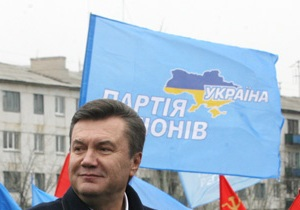 Опрос: На местных выборах за ПР проголосуют в три раза больше украинцев, чем за БЮТ