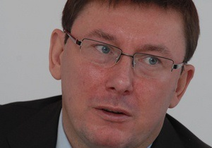К Луценко в СИЗО выехал адвокат