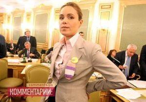Королевская пришла на заседание с носком на груди, поддержав людей с синдромом Дауна